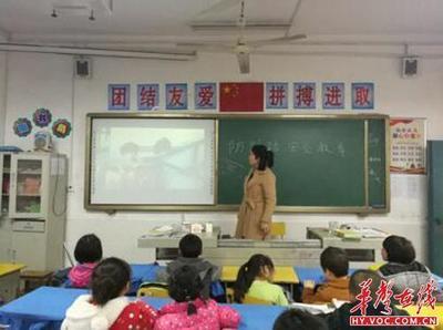 小学安全教育的内容_小学生安全合理化建议100条